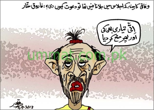 CARTOON_Farooq Sattar's invitation is rescinded