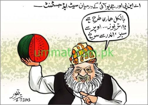 CARTOON_Fazlur Rehman is Red from Inside & Green from Outside