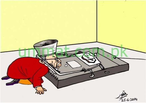 CARTOON_Girgit Baba is caught in a Mouse Trap
