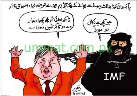 CARTOON_IMF Dakoos loot Pakistan