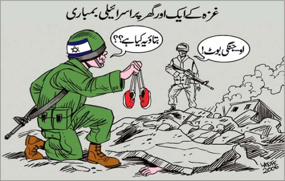 CARTOON_Israel bombs another civilian house
