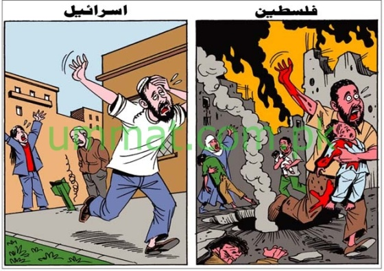 CARTOON_Israel vs Palestine