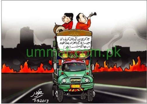 CARTOON_Karachi Operation