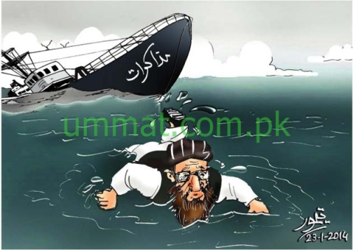 CARTOON_M-Samiul Haq abandons Talks