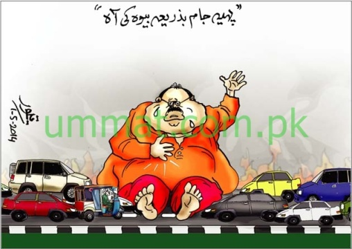 CARTOON_MQM Strike in Karachi