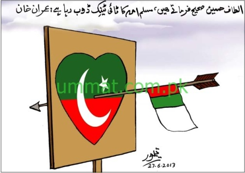 CARTOON_MQM's Titanic is sinking