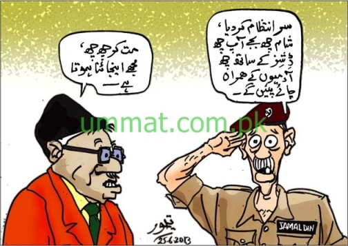 CARTOON_Musharraf & his Anjina