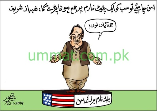 CARTOON_S-Sharf wants all to get on US Platform