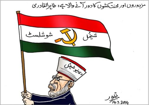 CARTOON_Tahir Qadri is a Socialist