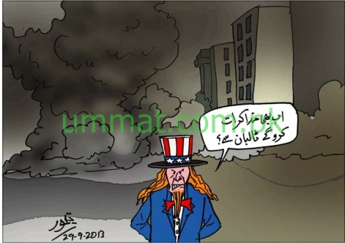 CARTOON_Would you still Negotiate with Talibans