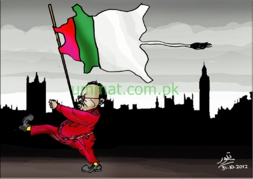 MQM Flag with Animal Skin