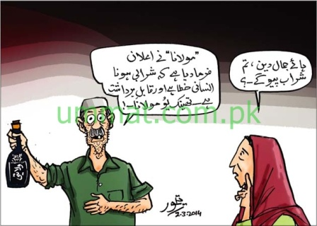 CATOON_Molana Tarbooz allows wine drinking