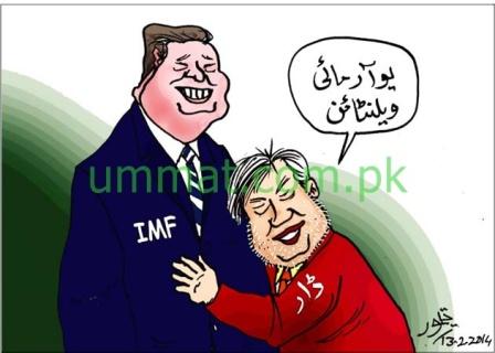 CARTOON_Ishaq Dar, IMF & Valentine Day
