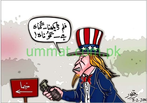 CARTOON_USA did  Peshawar Bombing