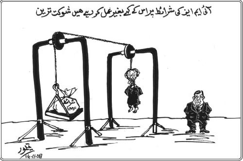 IMF Cartoon_IMF Conditions