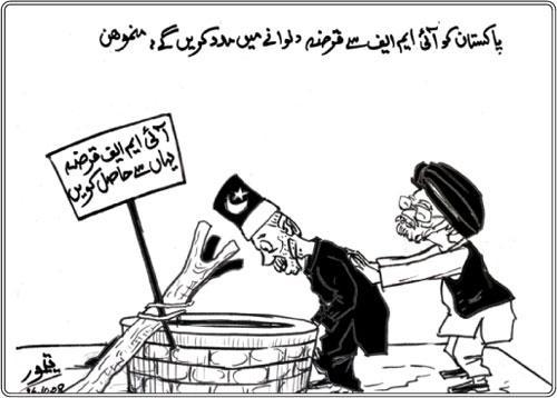 IMF Cartoon_Man Mohan Singh