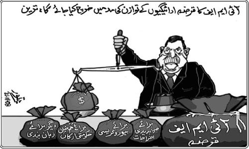 IMF Cartoon_Payment Balance