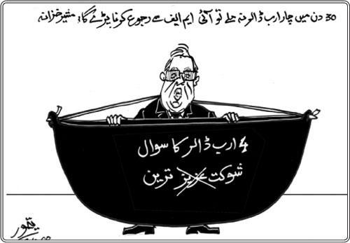 IMF Cartoon_Shaukat Aziz - 4 Arab Dollars