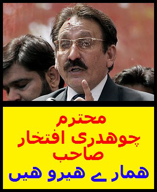 Widget_Ch Iftikhar Sahib