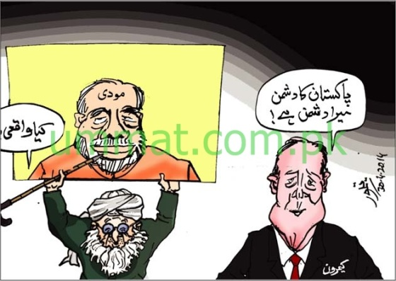 CARTOON_Enemy of Pakistan is my Enemy - Says David Cameroon