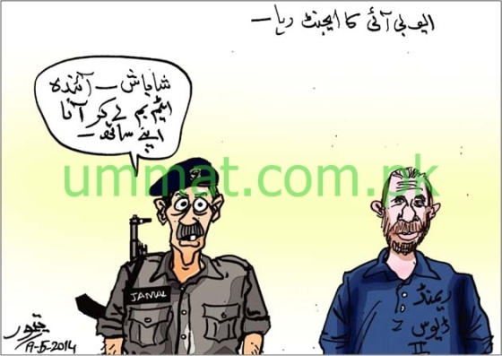 CARTOON_FBI Terrorist is released_Ummat_20-05-14