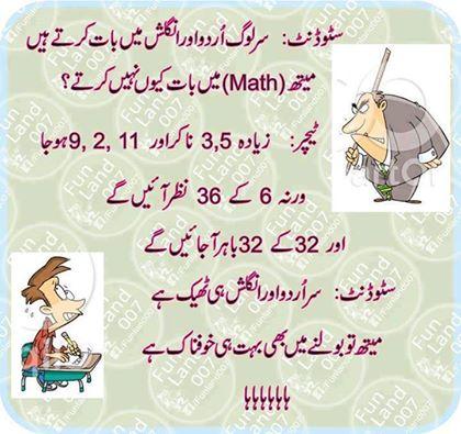 Languages of Urdu, English & Maths