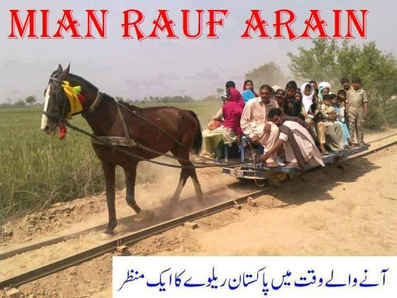 Pakistan Railway of the Future