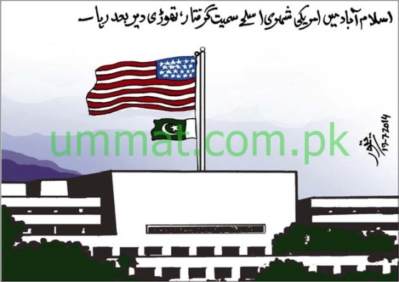 CARTOON_Armed American Terrorist arrested & soon freed in Islamabad