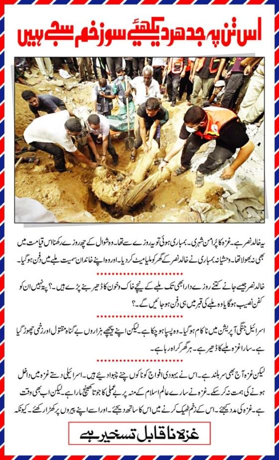 Advert_Khalid Nasar