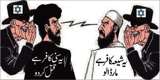 CARTOON_USA askes Sunnis & Shias to kill each other