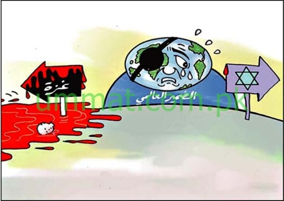 CARTOON_World is watching Gaza massacre