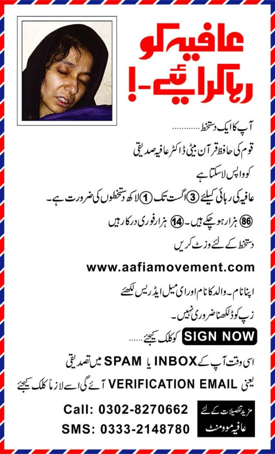 Freedom for Aafia Siddiqi -- Signature Campaign