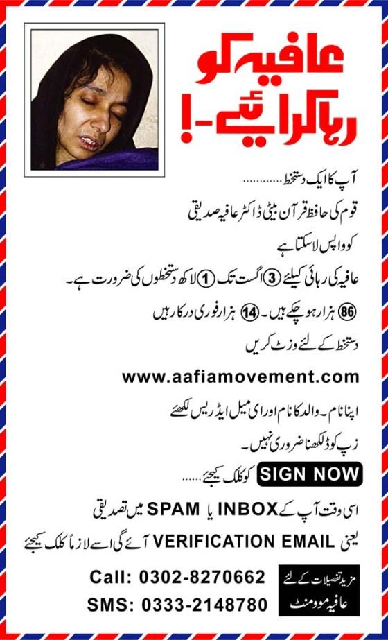 Freedom for Aafia Siddiqi -- Signature Campaign