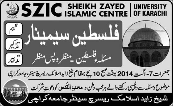 Palestine Seminar in Karachi
