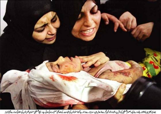 Pic_Two women mourn their child death in gaza