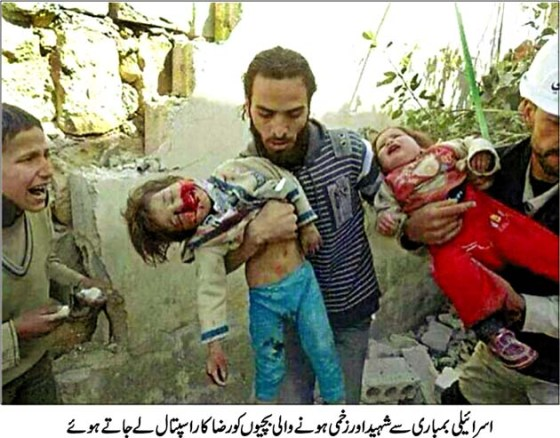 Two Dead Children in Palestine_05-08-14