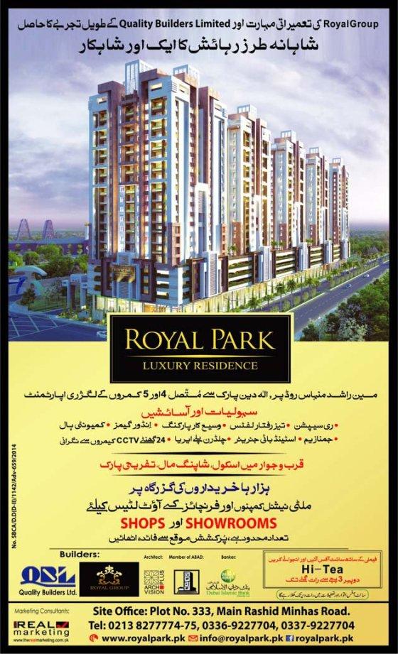 ADV_Royal Park Luxury Residential Project, Karachi_U_09-11-14