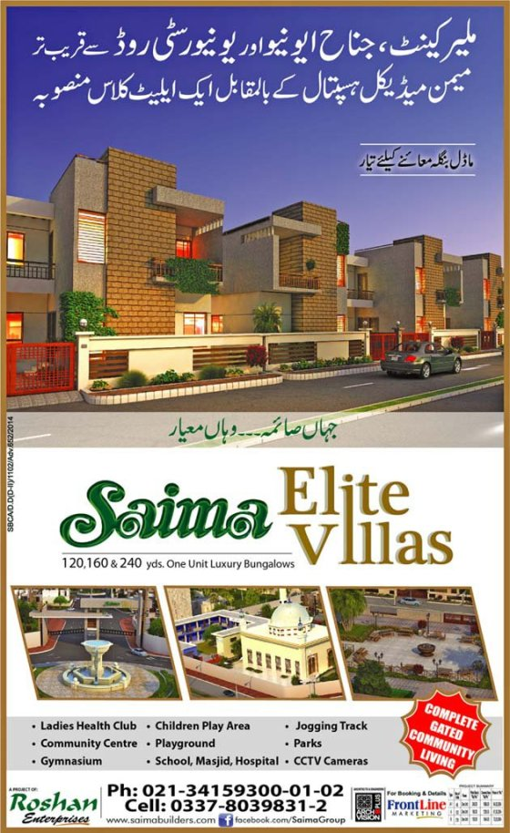 ADV_Saima Villas Residential Project, Karachi_U_09-11-14