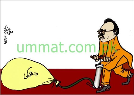 Cartoon_Altaf Harami issues threats_Umt_23-12-14
