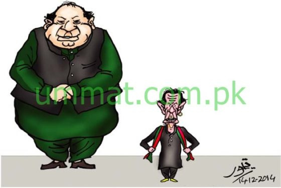 CARTOON_Big Nawaz Sharif vs Small Imran Khan_Umt_16-12-14