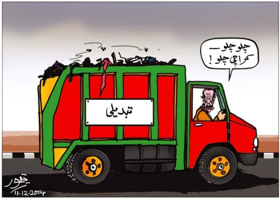 CARTOON_PTI_Chao Chalo Karachi Chalo_U_12-12-14