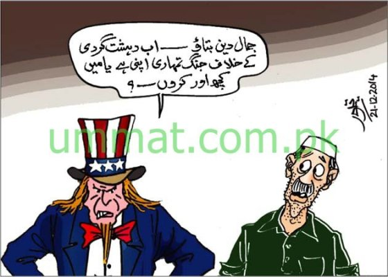 CARTOON_USA wants to help Pakistan against Terror_Umt_22-12-14