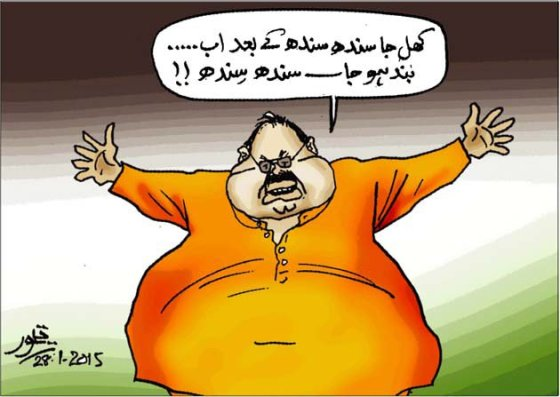 CARTOON_Altaf Harami opens & closes Sindh_U_29-01-15