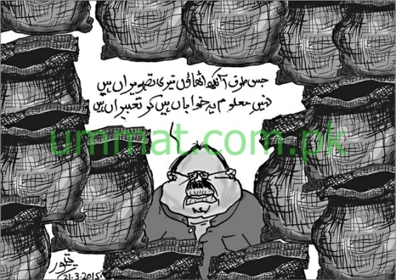 CARTOON_Altaf Harami is surrounded by Boris_Umt_23-03-15