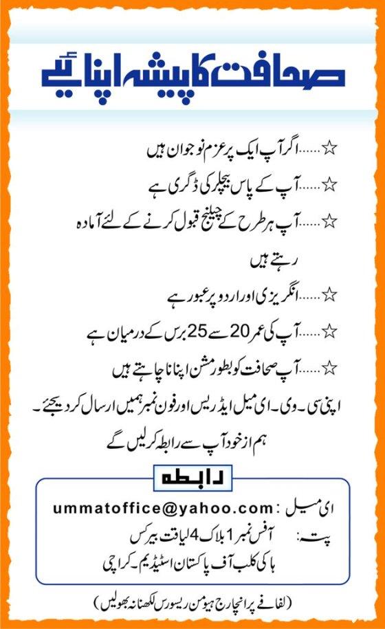 Journalists wanted by Urdu Newspaper, Ummat_Umt_03-03-15