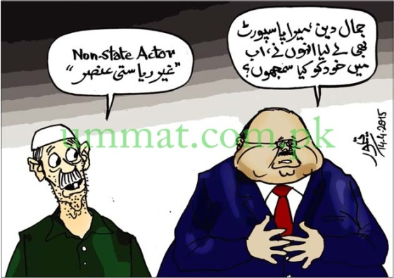 CARTOON_Altaf Harami's passport & Non State Actor_Umt_15-04-15