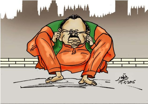 CARTOON_Altaf Harami becomes a Cock