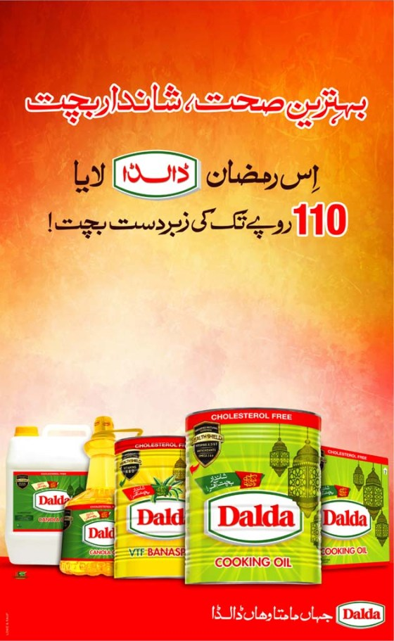 Advert_Dalda Cooking Oil, Pakistan_Umt_01-06-15