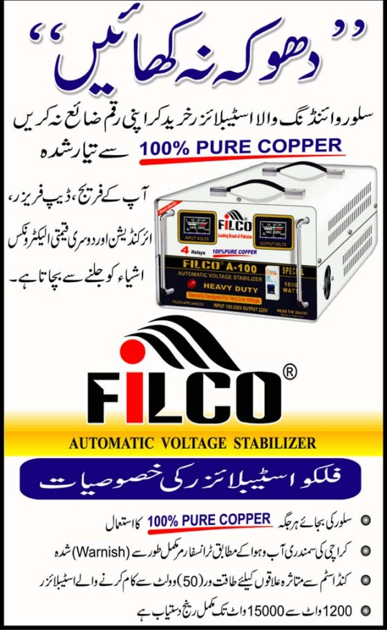 Advert_Falco Voltage Stabilizer_Umt_24-06-15