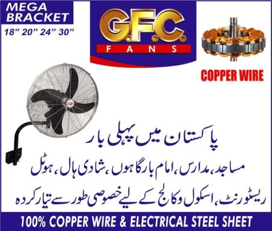 Advert_GFC Fans, Pakistan_Umt_01-06-15